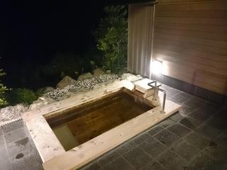 風呂-セラピーリゾート伊勢志摩-