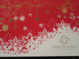 SAISON DE SETSUKOのチョコレート