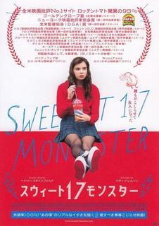 SWEET 17 MONSTER