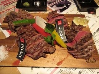 ステーキ四種盛り