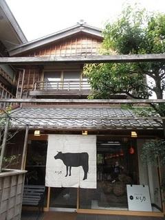 牛ステーキおく乃