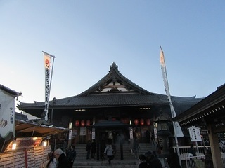 秋葉山圓通寺−2020−