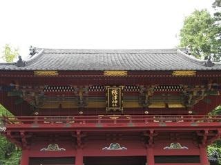楼門−根津神社−